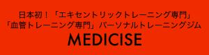 MEDICISE